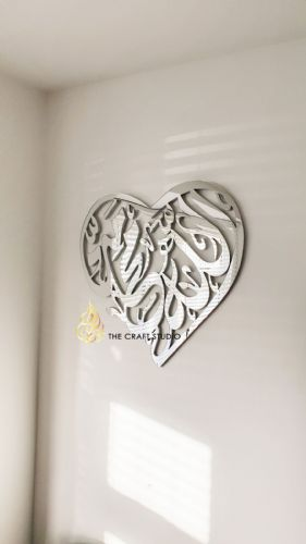 Mirror Finish Allah Muhammad Heart Shape Islamic Wall Art